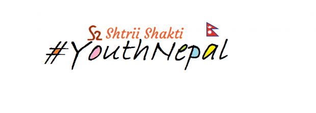Yuvaa-Aakaash-Hashtag-Banner-YouthNepal-S2-2017